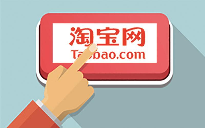 iChina Company cung cấp dịch vụ order hộ tại Việt Nam